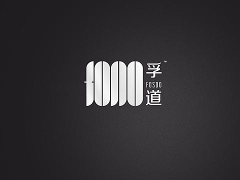孚道LOGO方案1-3.jpg