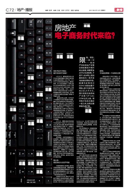 常规版封面C72.jpg