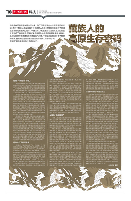 深读杂志T08.jpg