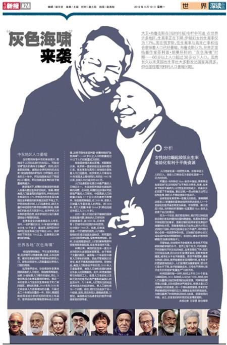 深读杂志A24.jpg