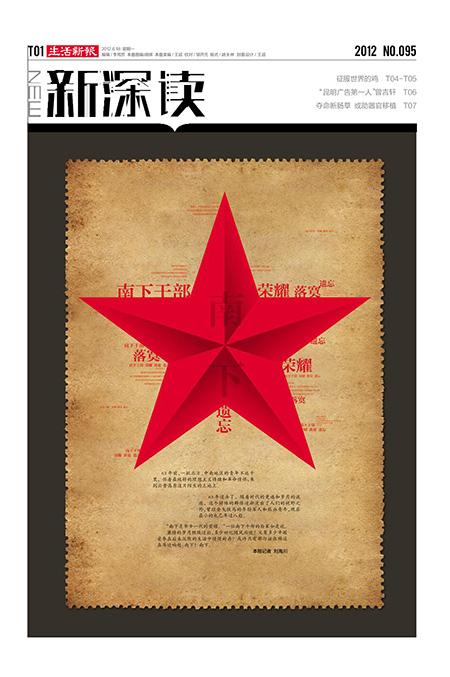 深读杂志T0102154.jpg
