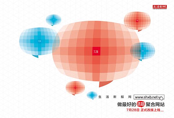 shxb对话框.net.jpg