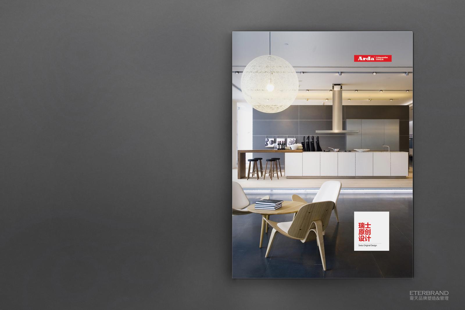 一些简洁的产品画册设计作品
