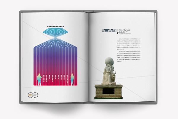 研究所册子2.jpg