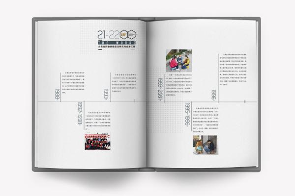 研究所册子6.jpg