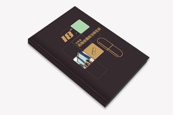 研究所册子封面0.jpg