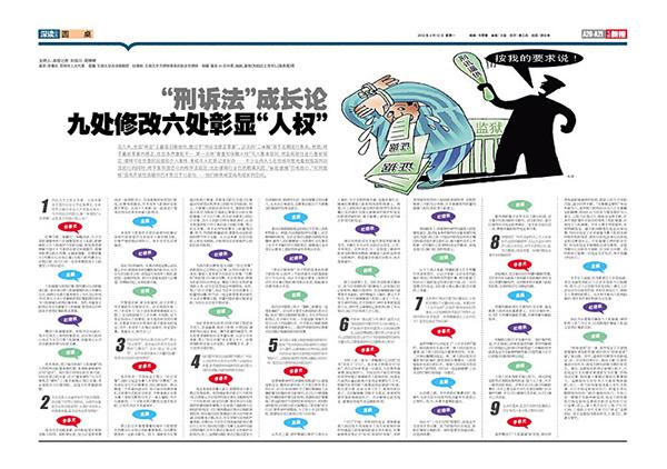 深读杂志A20-A21.jpg