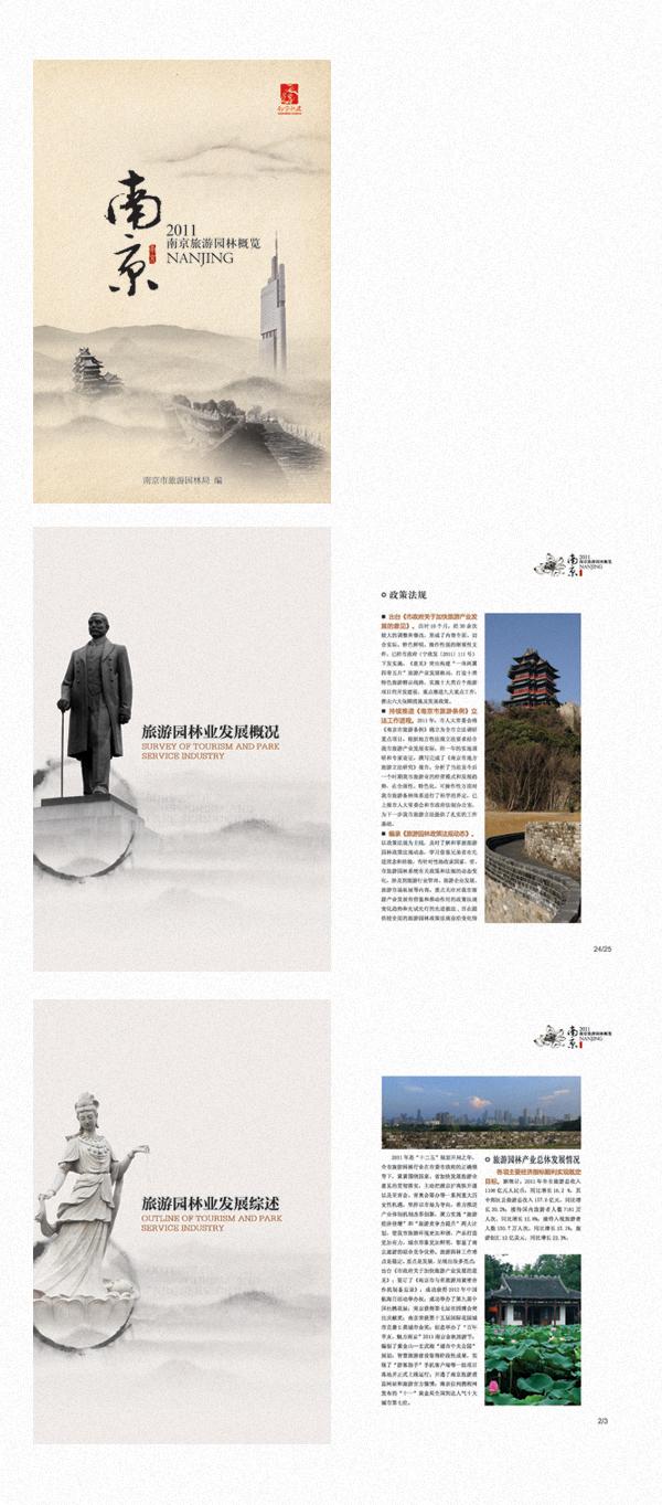 南京4.jpg