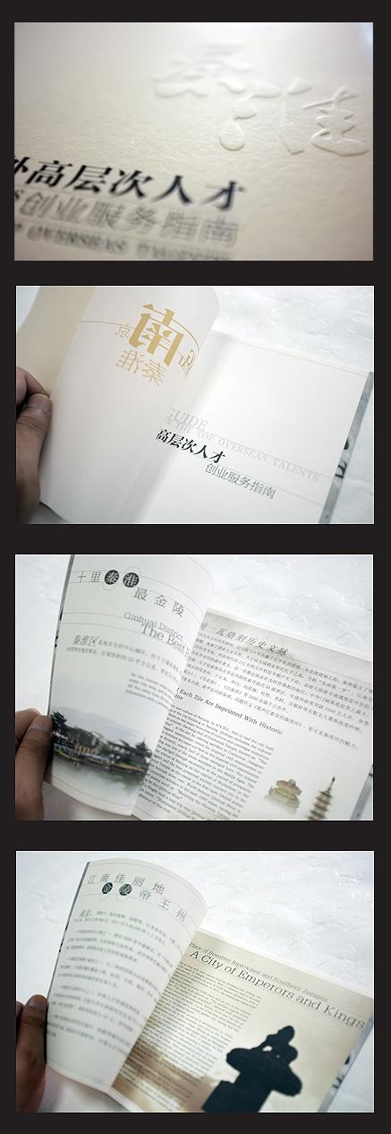 秦淮.JPG