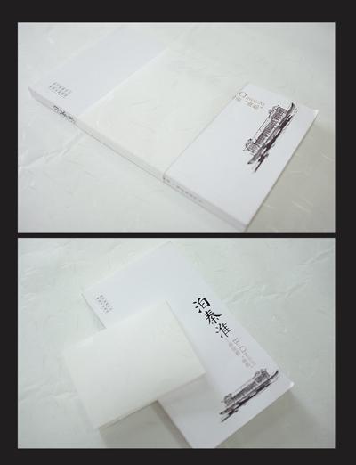 泊秦淮2.JPG