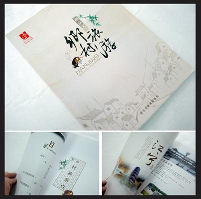 南京乡村旅游.JPG