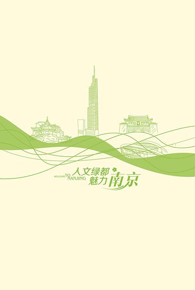 南京5.jpg