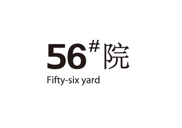 中国传媒大学logo 矢量图