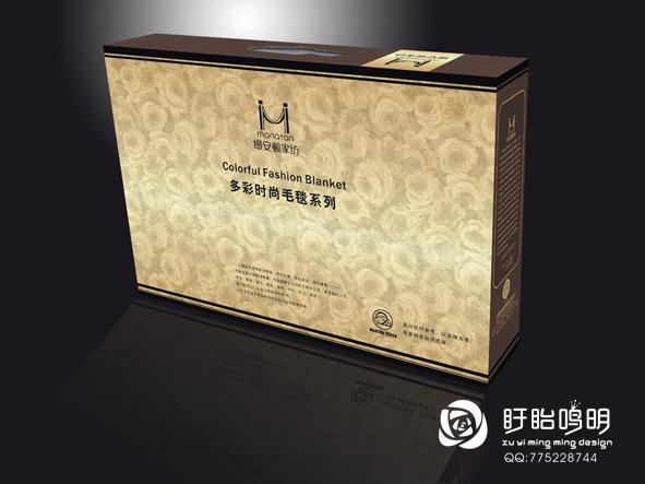 多彩时尚毛毯包装(03).jpg