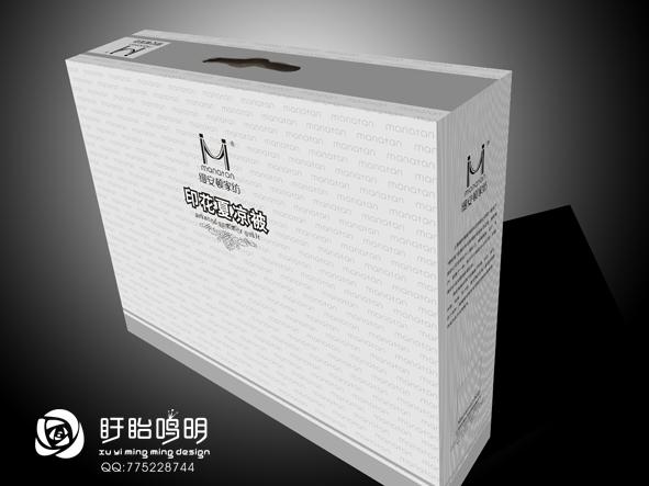 空调被包装设计02.jpg