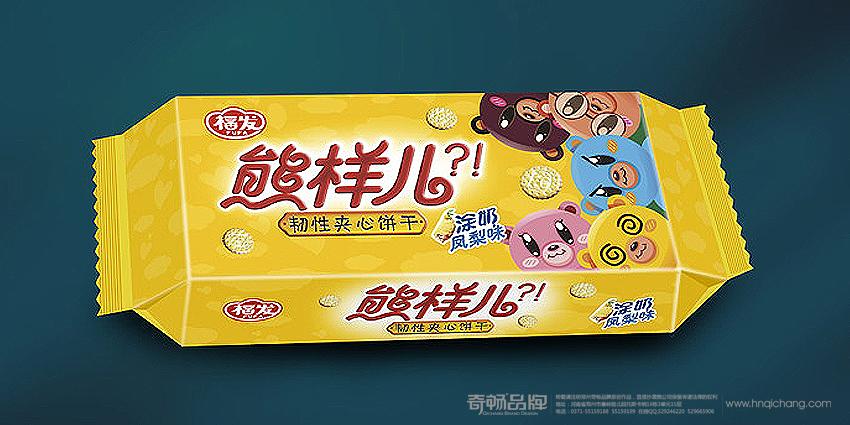 品牌设计公司食品特产包装设计作品+招聘包装设计师