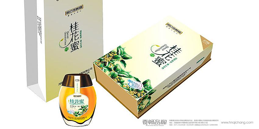 郑州奇畅品牌设计公司食品特产包装设计作品+招聘