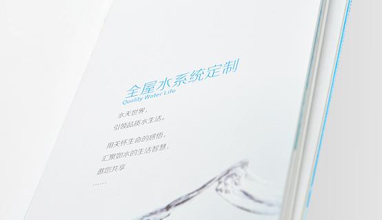 水天世界(终端卖场)18.jpg