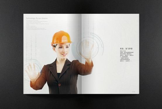 西特尔科技11.jpg