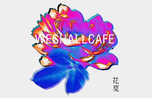 花夏咖啡02.jpg