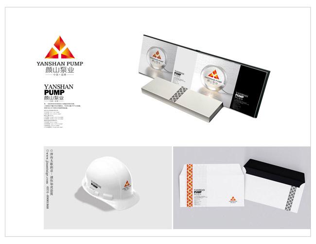 颜山泵业3 副本副本.JPG