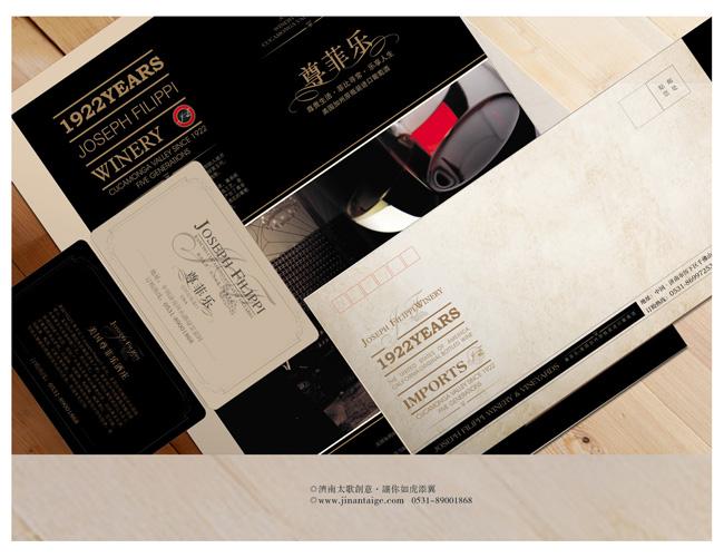 尊菲乐红酒2 副本副本.jpg