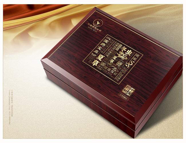 中国医药集团6 副本副本.JPG