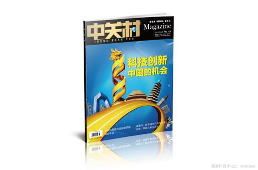 杂志-02.jpg