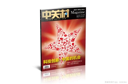 杂志-01.jpg
