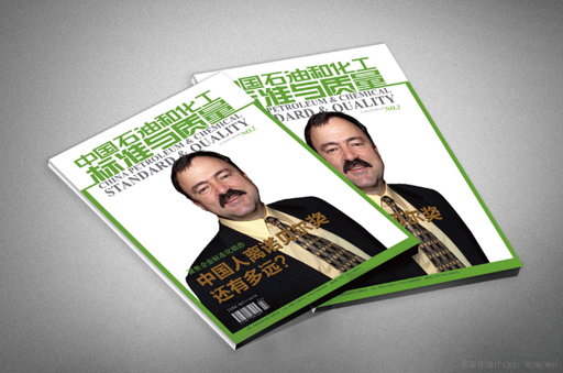 杂志-06.jpg
