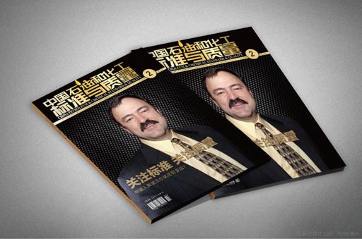 杂志-05.jpg