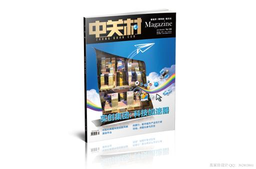 杂志-03.jpg