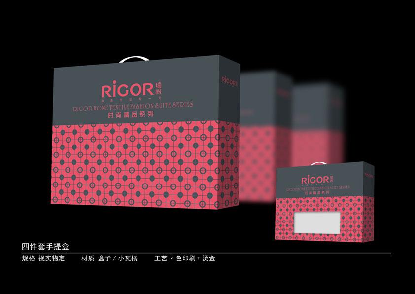 四件套手提盒1.jpg