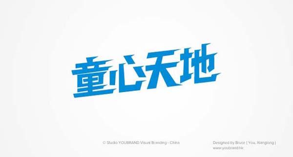 tongxin01.jpg