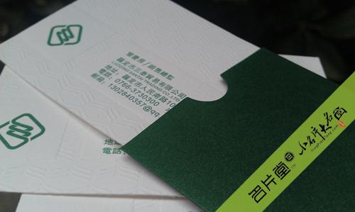 深圳名片堂16.jpg