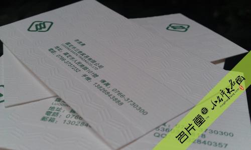 深圳名片堂15.jpg
