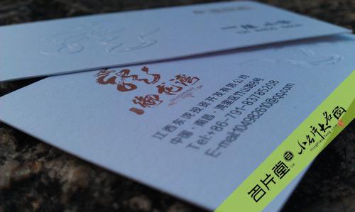 深圳名片堂14.jpg