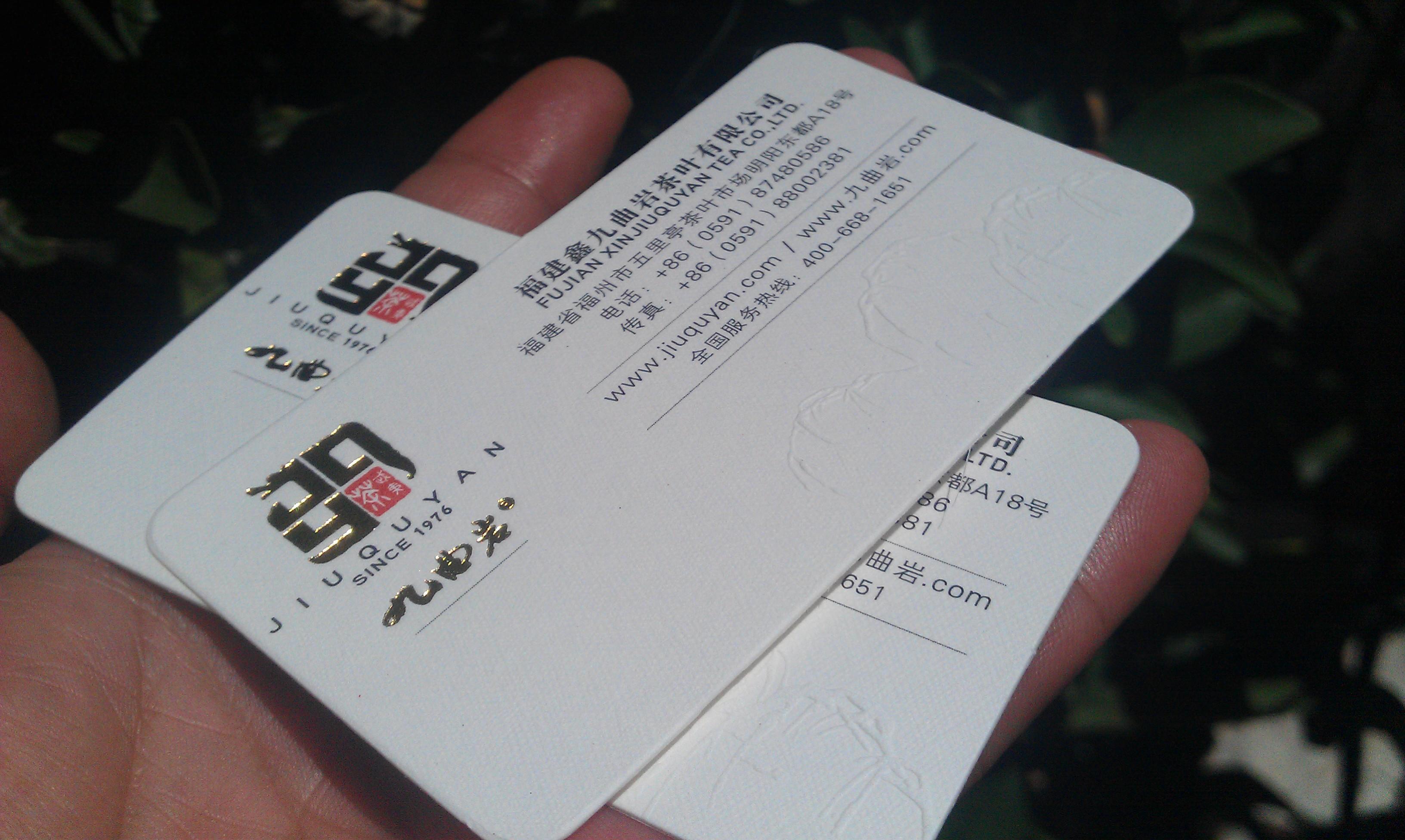 深圳名片堂11.jpg