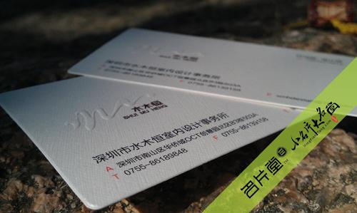 深圳名片堂05.jpg