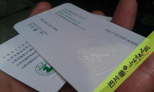 深圳名片堂17.jpg