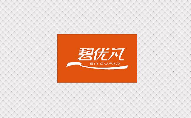 碧优凡食品.jpg