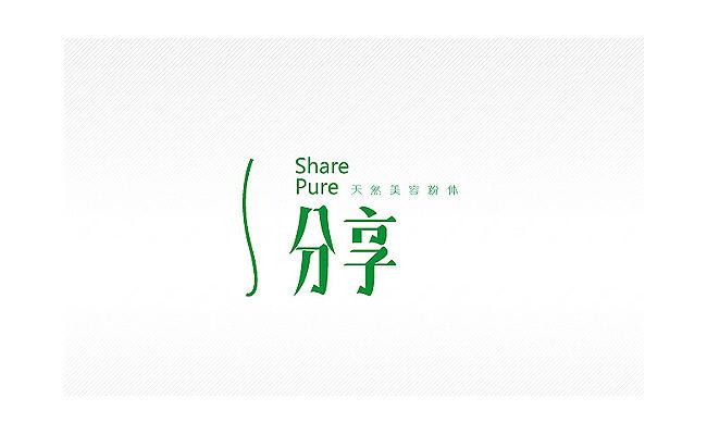 分享化妆品2.jpg