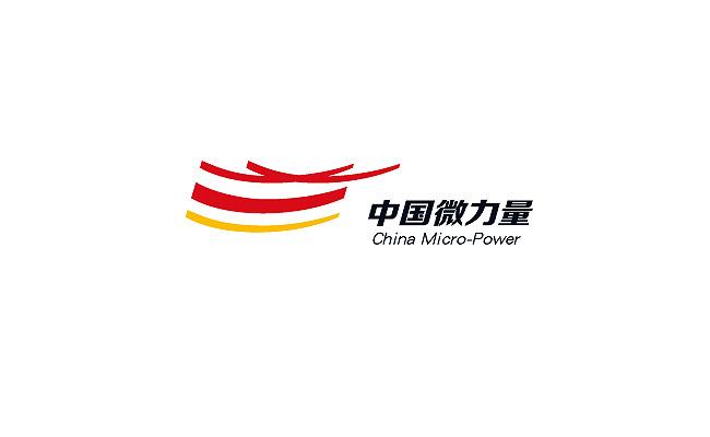 中国微力量.jpg