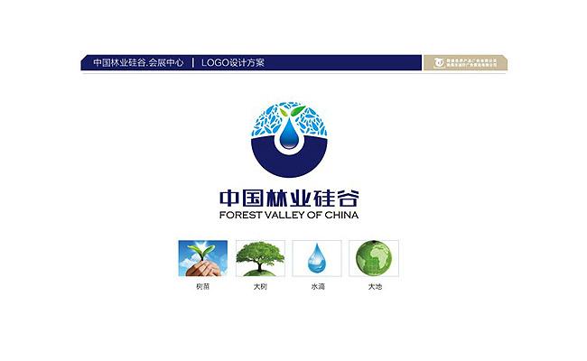 中国林业硅谷.jpg