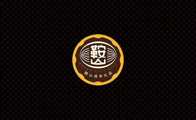 鞍山城市礼品.jpg