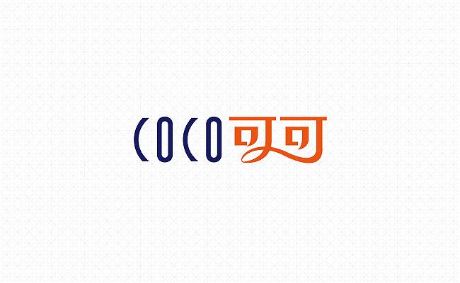COCO可可.jpg
