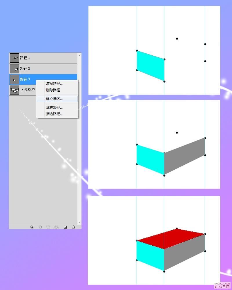 ps-如何做出符合二点透视原理的长方体