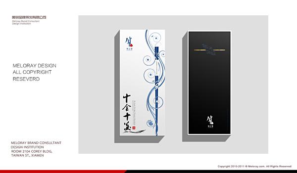 46筷子包装3.jpg