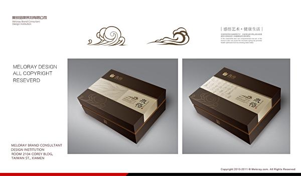 106众悟茶具.jpg