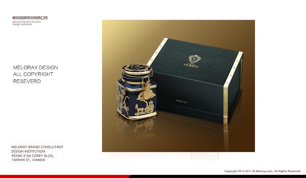 42宝龙包装茶.jpg